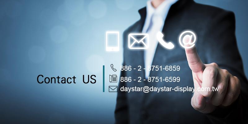 乾一科技 DayStar Display - Contact us