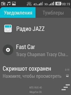 radio-player