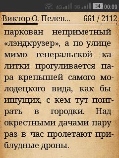 c-reader