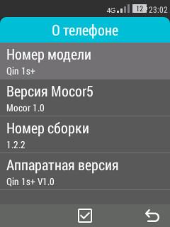 mocor5