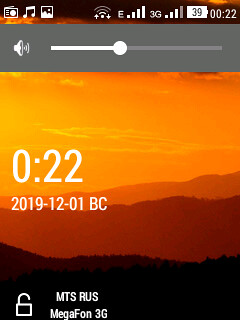 screen-music2