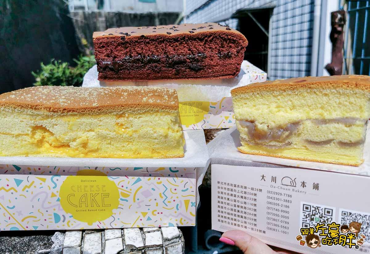 大川本鋪古早味現烤蛋糕 高雄美食-67