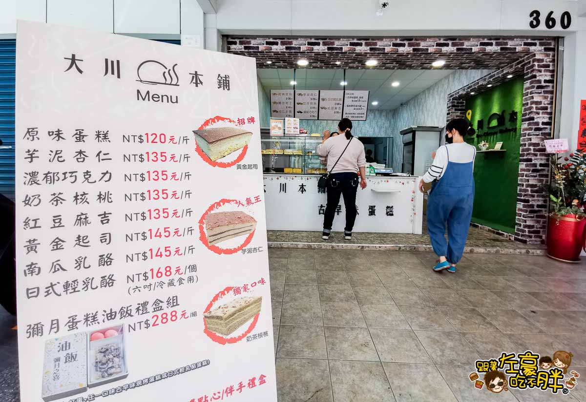 大川本鋪古早味現烤蛋糕 高雄美食-63