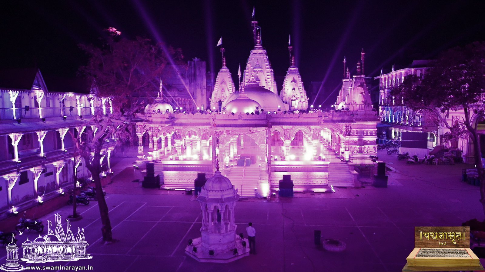 Vachnamrut Mahotsav (Day 1) - Kalupur Mandir