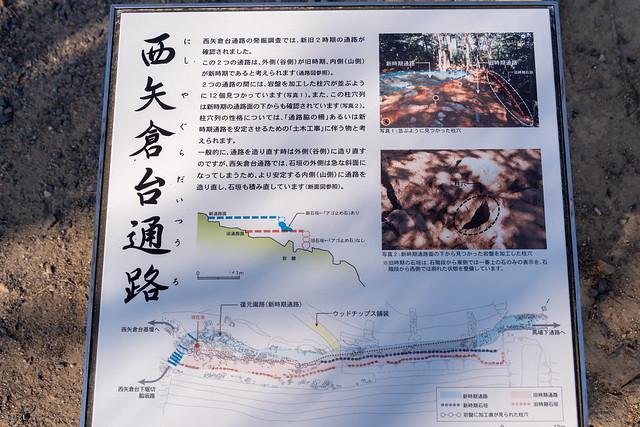 西矢倉台通路