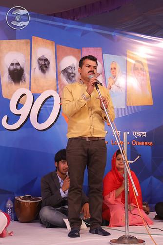 Raju Multani presented Multani Kavita