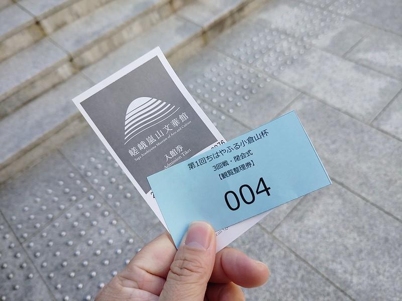 20200223_151721