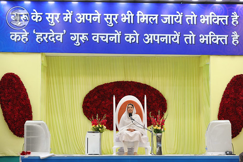 Blessings by Satguru Mata Ji