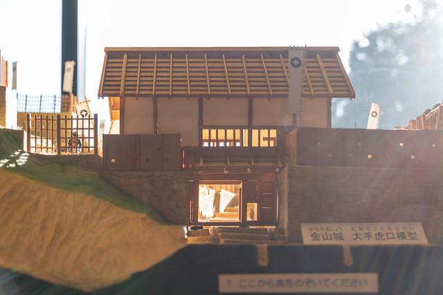 金山城 大手虎口模型
