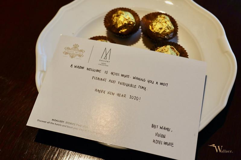 Hotel Muse Bangkok