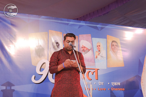 Manoj Ji presented a Hindi Kavita