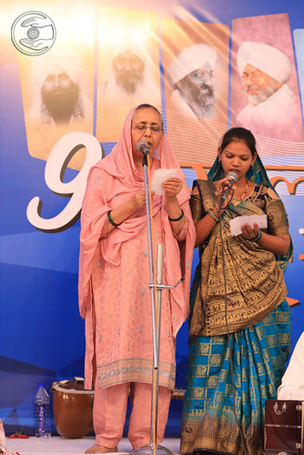 Manju Ji n Lata Ji presented a song