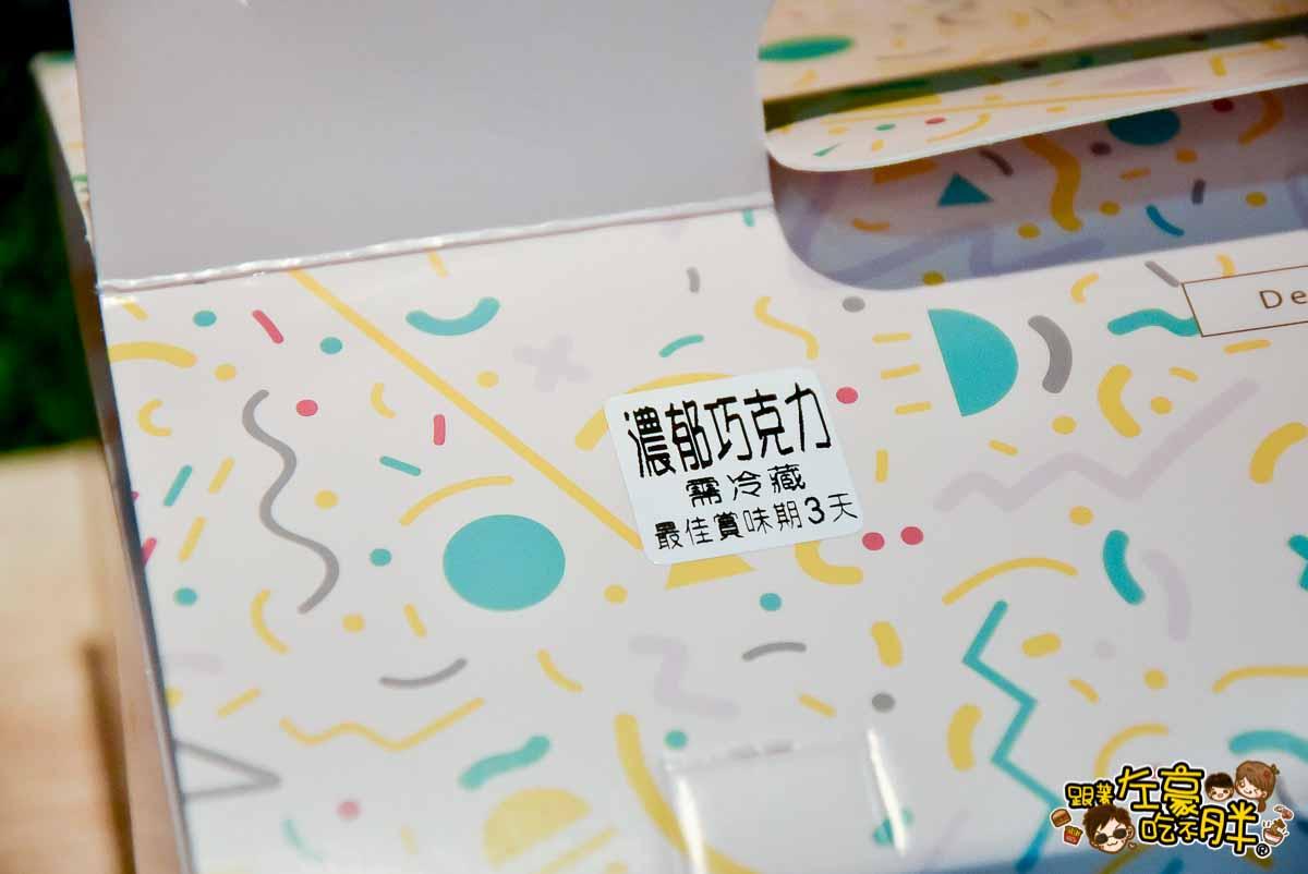 大川本鋪古早味現烤蛋糕 高雄美食-42