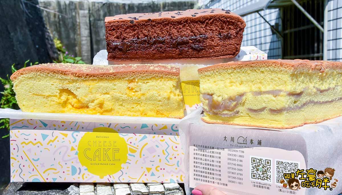大川本鋪古早味現烤蛋糕 高雄美食-15
