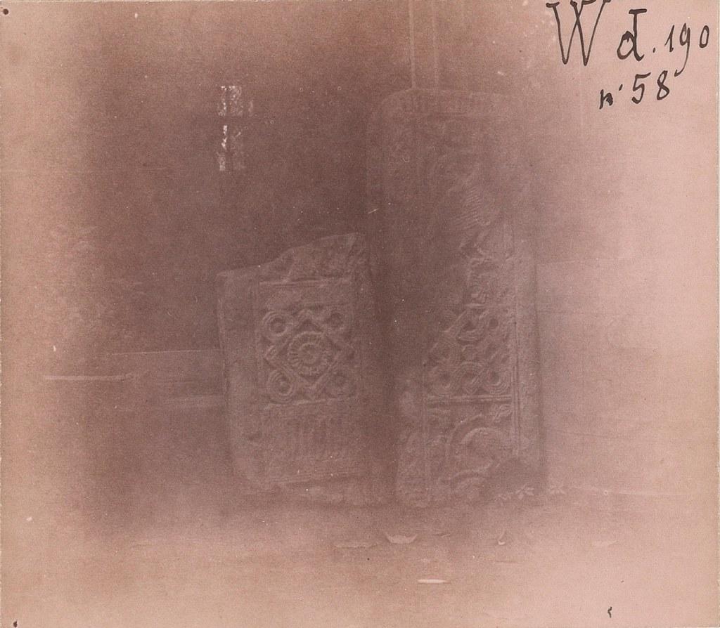 36. Тифлисский музей. Резные камни из руин христианской церкви в Караиаце