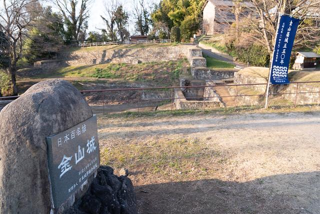 日本百名城 金山城