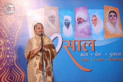 Member Executive Committee SNM, Raj Maami Ji