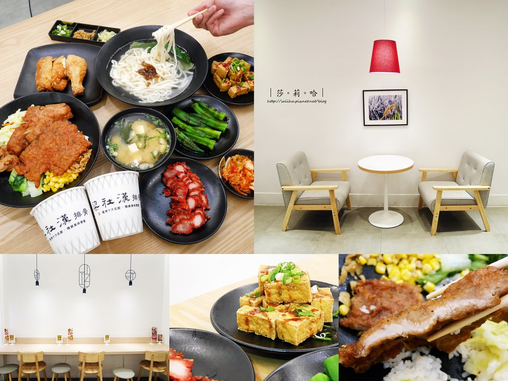 台北士林不限時餐廳推薦梁社漢排骨 好吃美食氣氛好 (7)