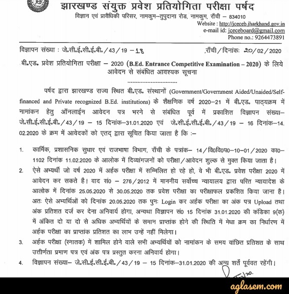 Jharkhand B.Ed CET Entrance Exam 2020