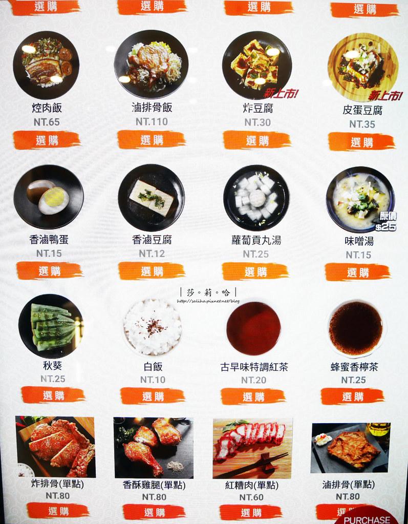 台北士林不限時餐廳推薦梁社漢排骨 菜單價位訂位menu外帶 (3)