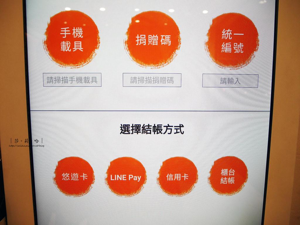 台北士林不限時餐廳推薦梁社漢排骨 外送便當環境優氣氛好 (6)