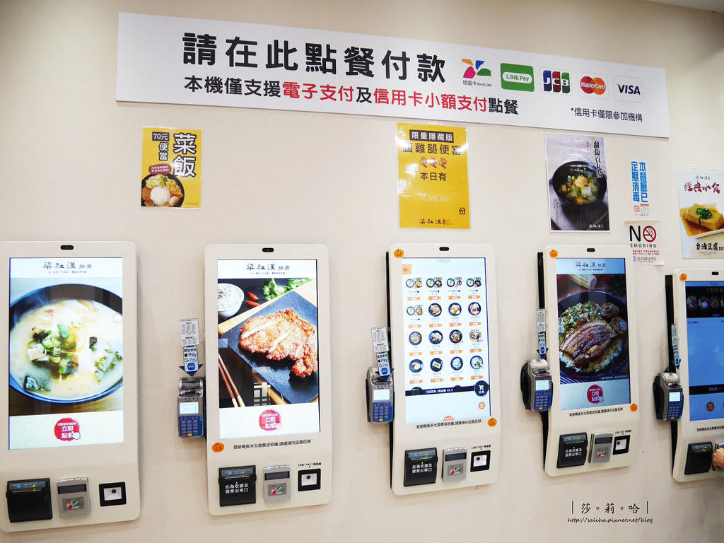 台北士林不限時餐廳推薦梁社漢排骨 外送便當環境優氣氛好 (4)