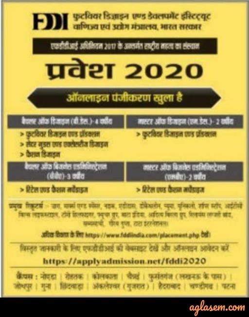 FDDI AIST 2020 – Form, Exam date, Pattern, Books, Seats, Courses, Eligibility