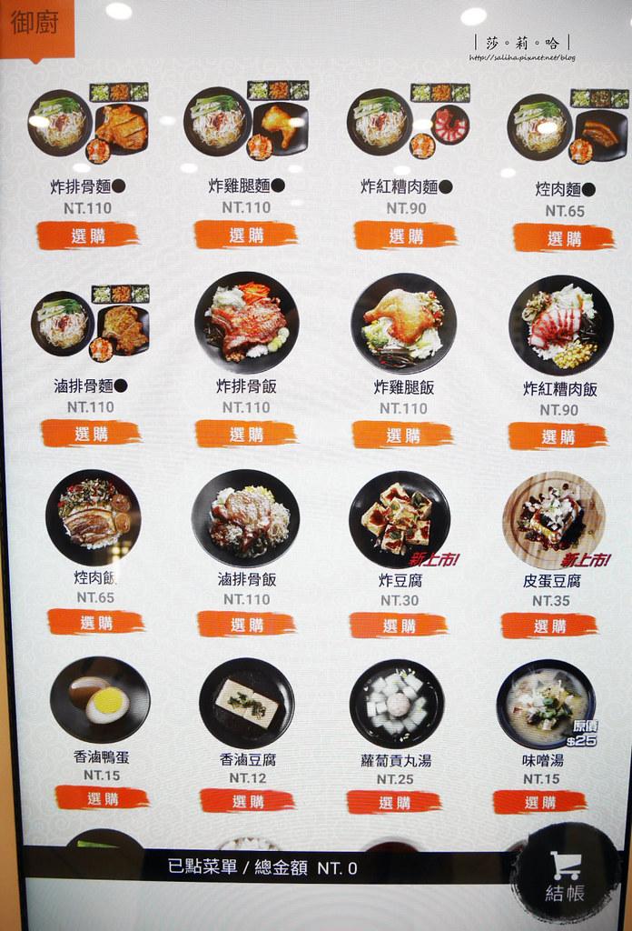 台北士林不限時餐廳推薦梁社漢排骨 菜單價位訂位menu外帶 (2)