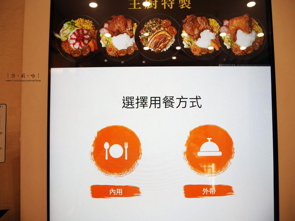 台北士林不限時餐廳推薦梁社漢排骨 外送便當環境優氣氛好 (5)