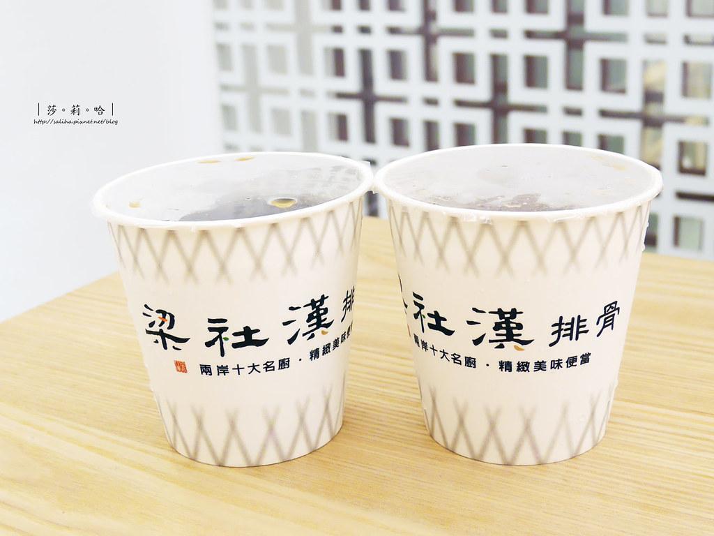 台北士林不限時餐廳推薦梁社漢排骨 (19)