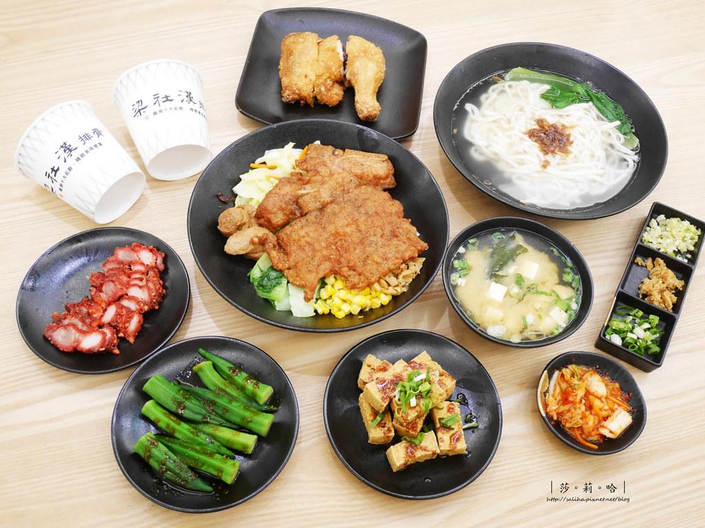台北士林不限時餐廳推薦梁社漢排骨 (17)