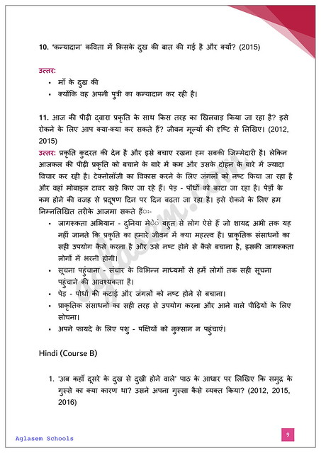 CBSE Class 10 Hindi Most Important Questions for Board Exam 2020