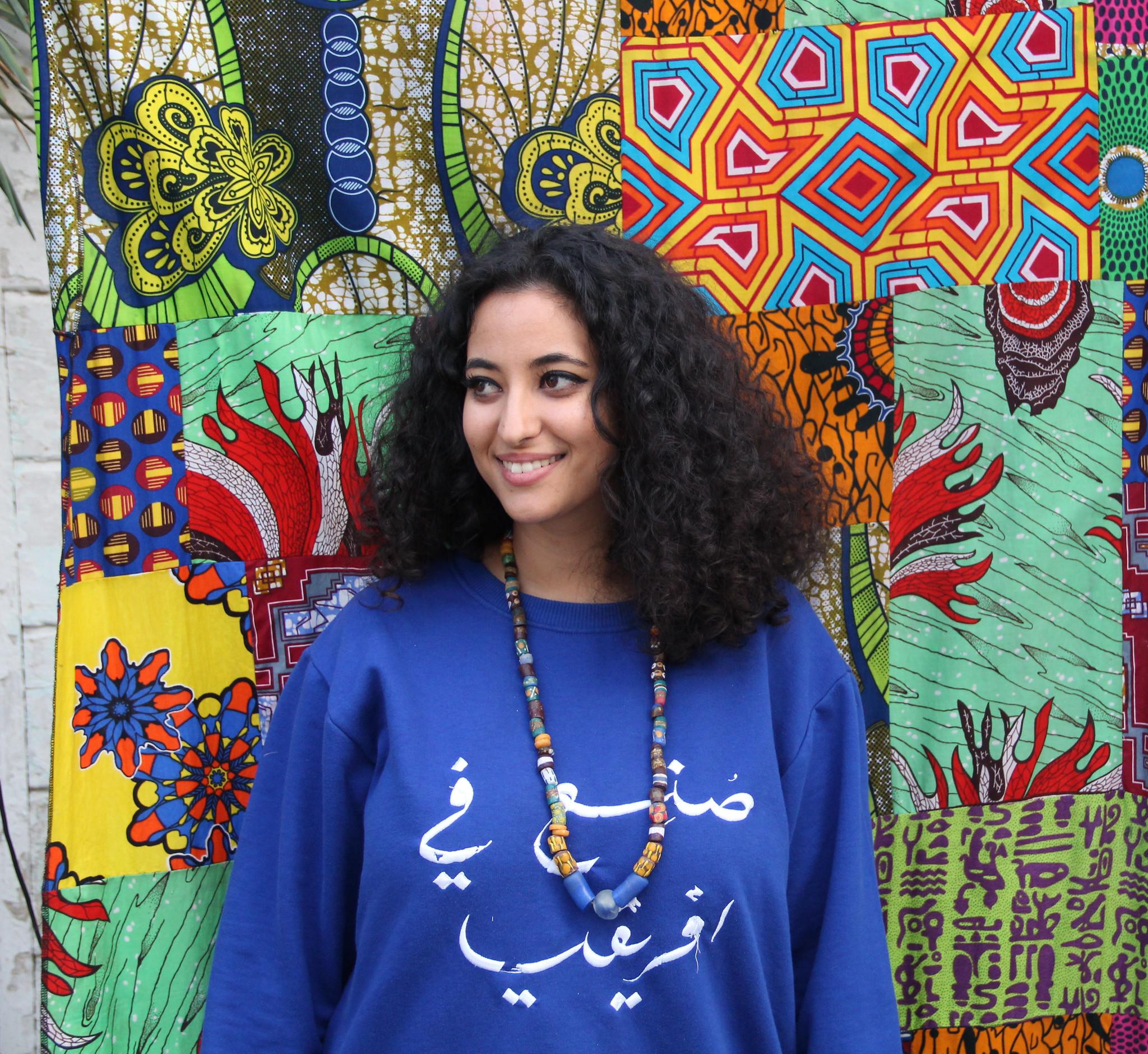 Nesrine Makhlouf