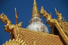 Chiang Rai, 13/02/2020