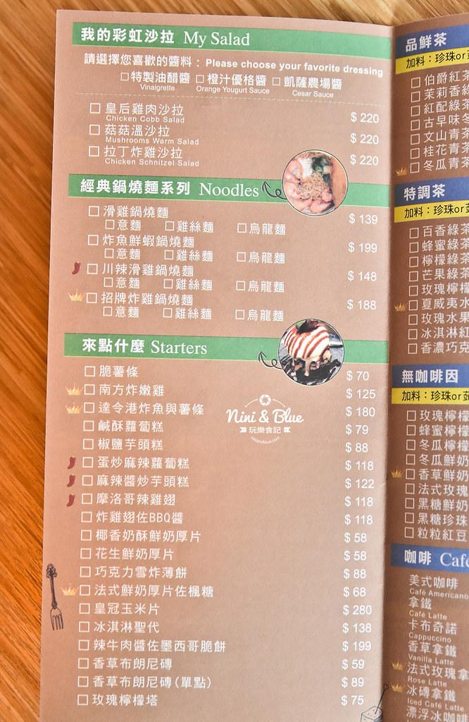中國醫早午餐 奧樂美特junior 菜單價格03
