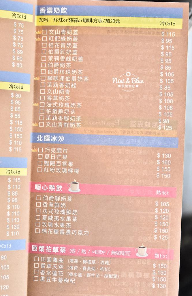 中國醫早午餐 奧樂美特junior 菜單價格01
