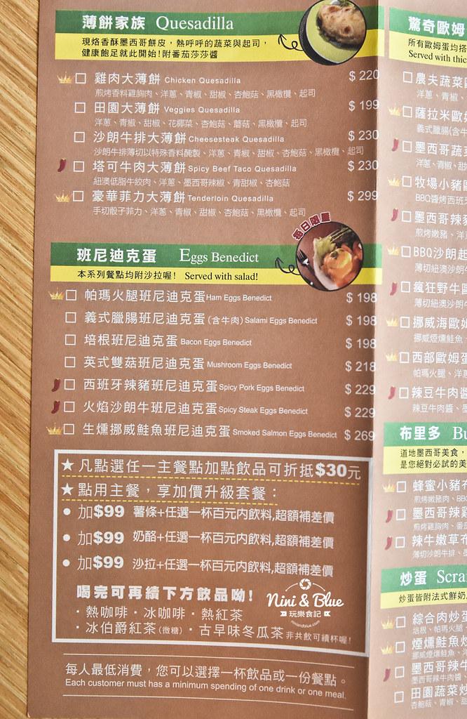 中國醫早午餐 奧樂美特junior 菜單價格06
