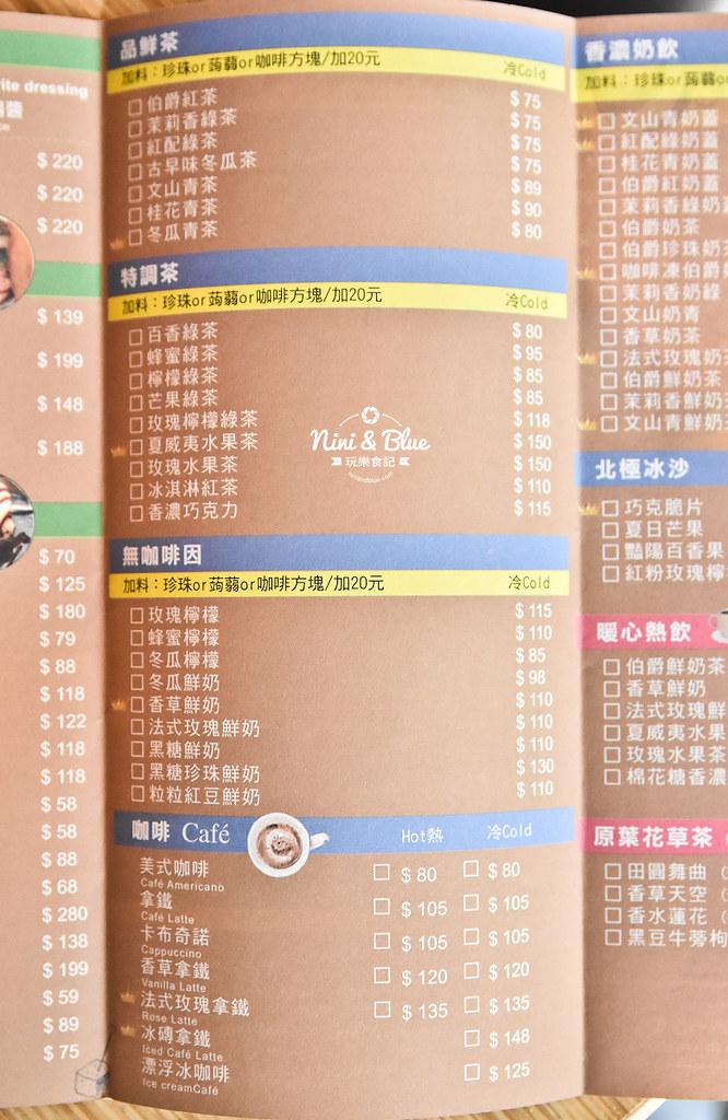 中國醫早午餐 奧樂美特junior 菜單價格02