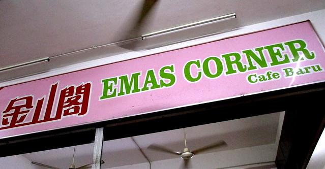 Emas Corner Cafe Baru