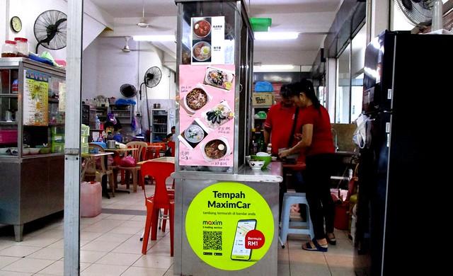 Emas Corner Cafe Baru stall