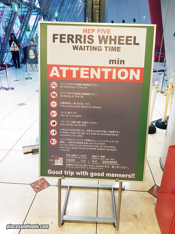 osaka hep 5 ferris wheel notice