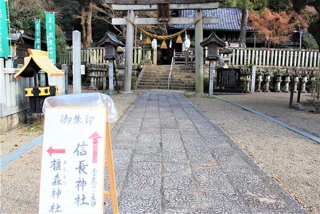 kashimori-gosyuin003