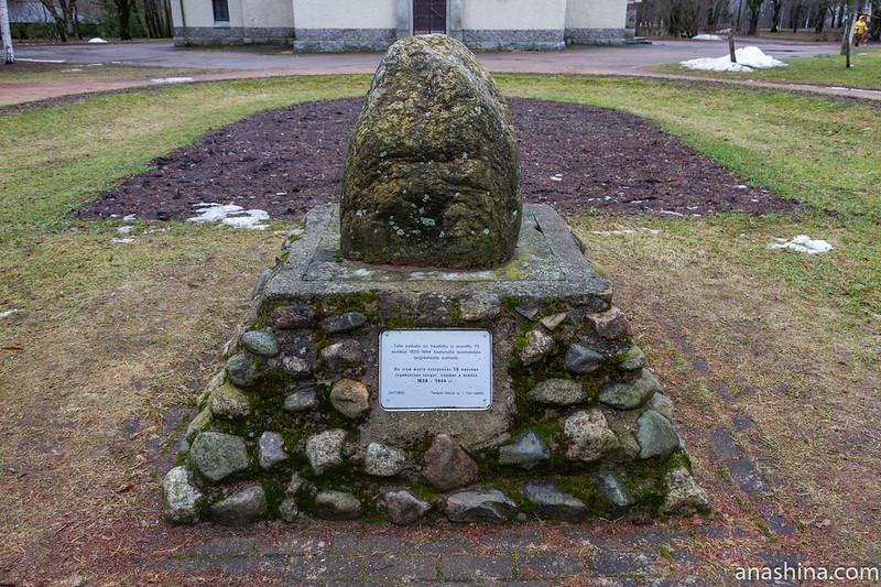Захоронение финских солдат, Зеленогорск