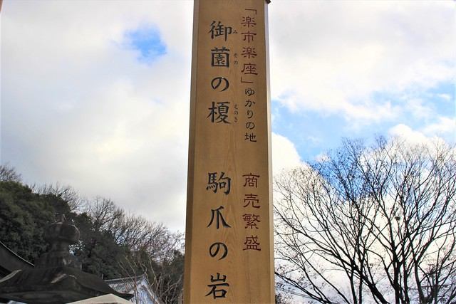 kashimori-gosyuin007