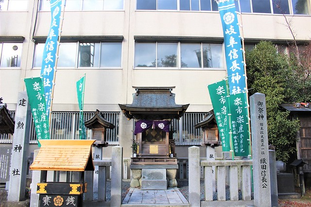 kashimori-gosyuin004