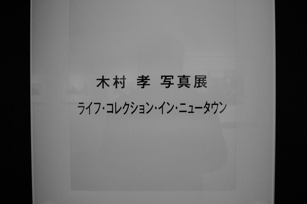 X-e1 geekster 35mm