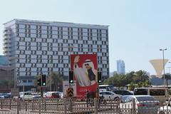 Hamad bin Isa Al Khalifa billboard, Manama