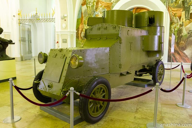 "Бронеавтомобиль ""Враг капитала"" в Артиллерийском музее, Санкт-Петербург"