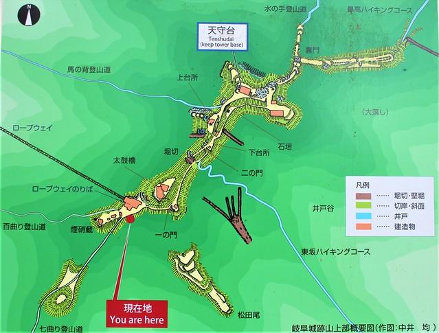 岐阜城山上部の概要図。 ・縄張り図