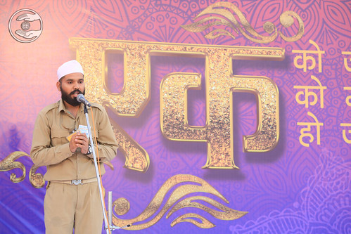 English speech by Hariyugh Singh Ji, Gandhidham